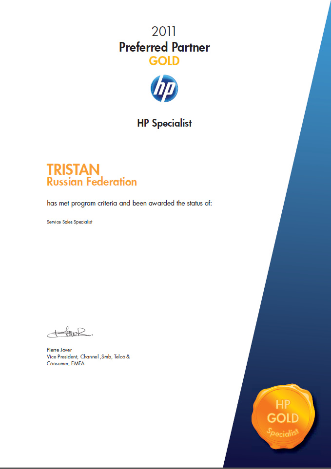 hp partner certificate 2011